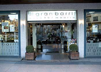Restaurante El Gran Barril -Entrada